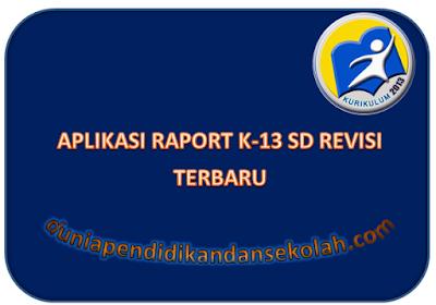 Aplikasi Raport Excel Semester 2 Kelas 2 SD K-13 Revisi 2017