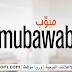 موقع مبوب يوظف عدة مناصب  بمجالات مختلفة