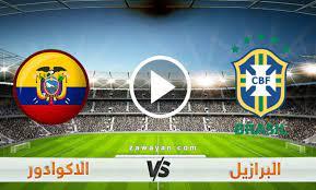 مشاهدة مباراة البرازيل والإكوادور بث مباشر بتاريخ 03-06-2021 تصفيات كأس العالم: أمريكا الجنوبية