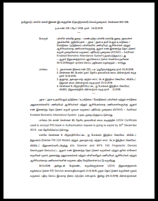 Screenshot_2019-12-25-20-44-33-24
