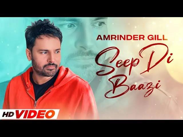 Seep-Di-Baazi-Lyrics-Amrinder-Gill--Dr-Zeus