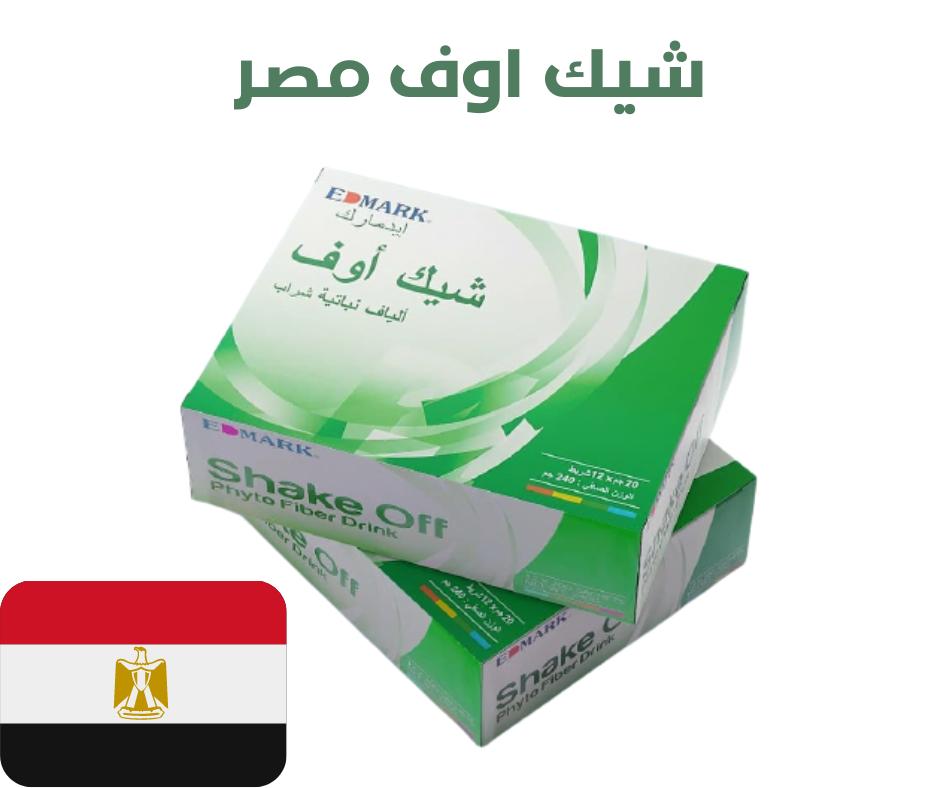 ادمارك مصر