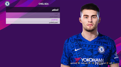 PES 2020 Faces Mateo Kovačić by So PES