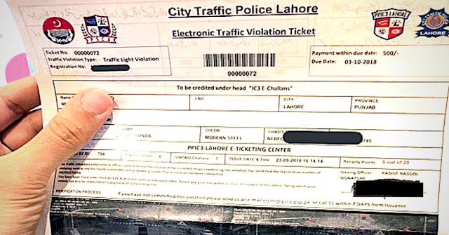 How to Pay or Check Your Traffic E-Challan Online | Traffic Challan New System In Pakistan