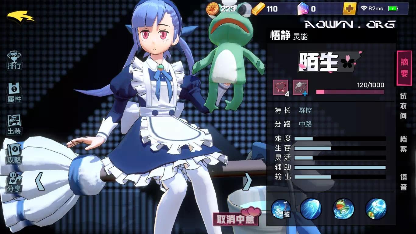 AowVN.org moba anime3%2B%252824%2529 - [ HOT ] Moba Anime 3 - Non-human Academy | Game Android & IOS - Siêu phẩm tuyệt hay 60FPS không lag