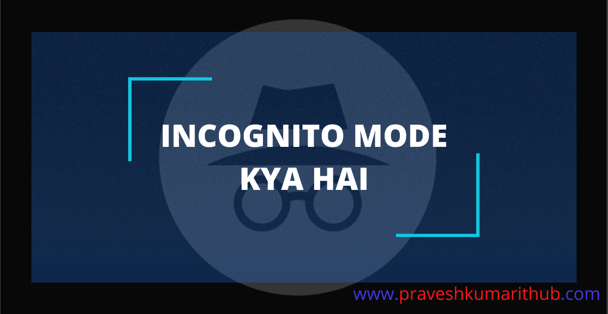 Incognito Mode Meaning In Hindi