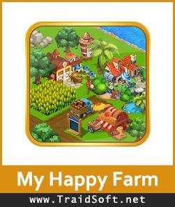 تحميل لعبة المزرعة السعيدة مجاناً للكمبيوتر وللموبايل
