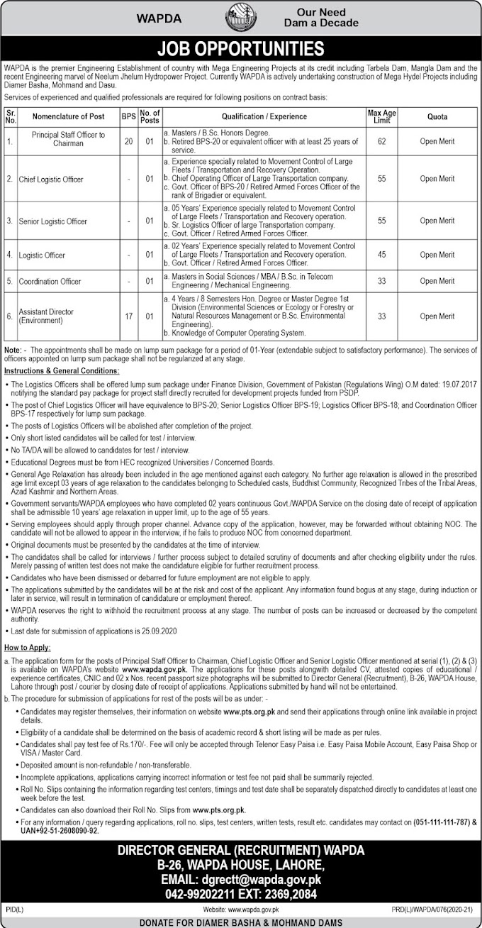 WAPDA JOBS | Water & Power Development Authority | WAPDA JOBS