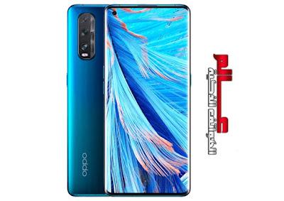 مواصفات و سعر موبايل أوبو Oppo Find X2 Neo - هاتف/جوال/تليفون أوبو Oppo Find X2 Neo- البطاريه/ الامكانيات و الشاشه و الكاميرات هاتف أوبو Oppo Find X2 Neo .