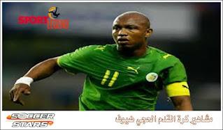 مشاهير كرة القدم الحجي ضيوف