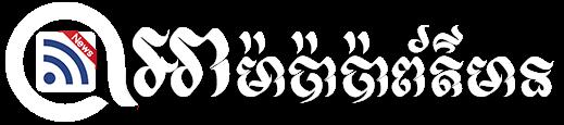 Amapapa News