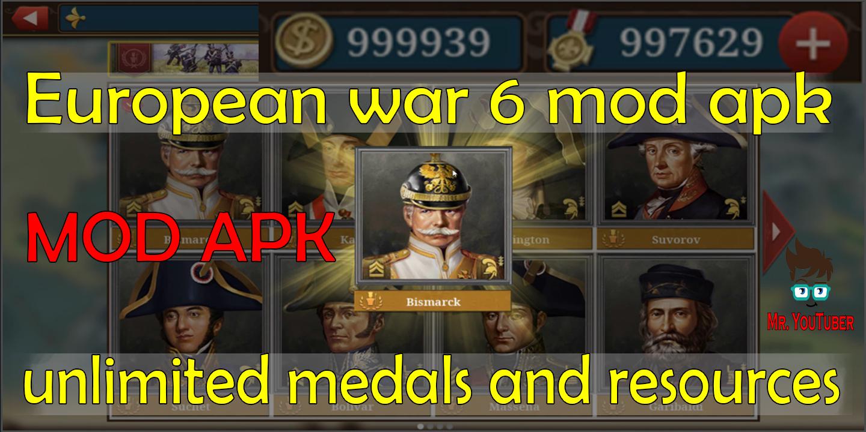 تحميل لعبة European war 6 مهكرة