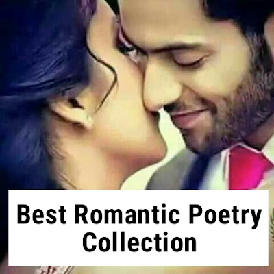 romantic urdu and hindi poetry images and couples