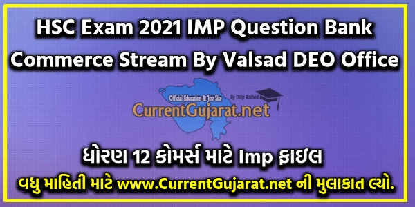 HSC Exam 2021 IMP Question Bank Commerce By Valsad DEO Office