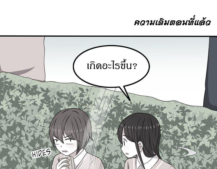 IF Future - หน้า 2