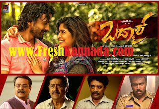 Badmaash Kannada Movie Songs