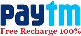 Paytm Hack Coupon codes