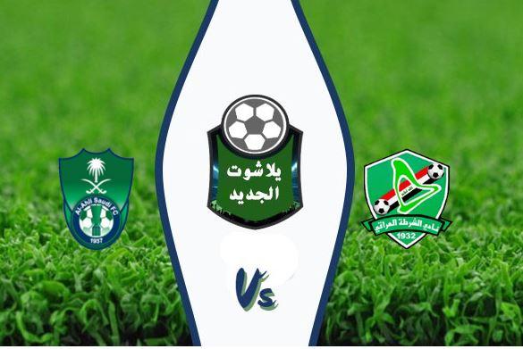 نتيجة مباراة الأهلي السعودي والشرطة اليوم الخميس 17 / سبتمبر / 2020 دوري ابطال اسيا