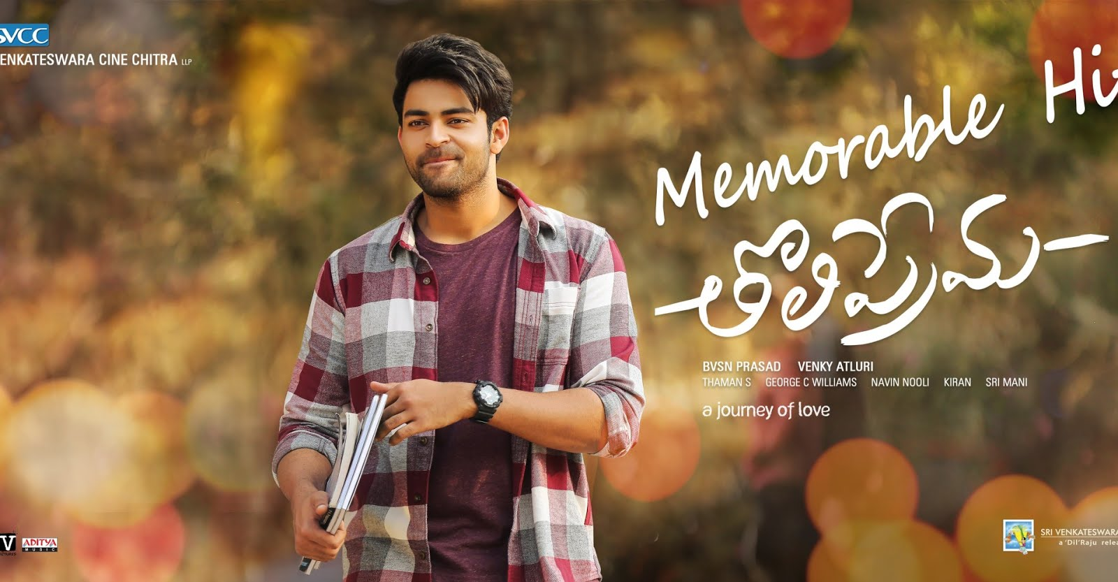 Varun Tej MASS 2019 Hindi Dubbed 450MB HDRip 480p Free Download