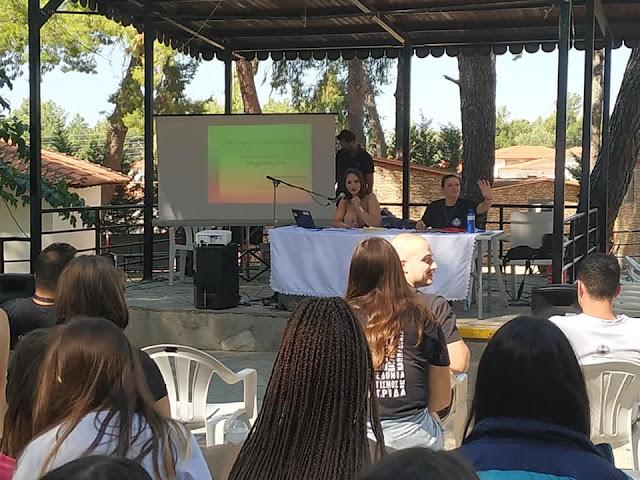 «Γενοκτονία... Η διάδοση και η διάσωση...», το θέμα της φετινής Συνάντησης Ποντιακής νεολαίας της Π.Ο.Ε.