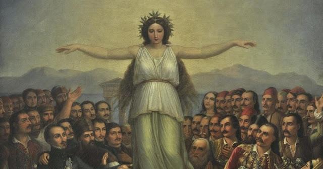 """Μαθητές του 1ου Λυκείου Άργους στο Πρόγραμμα του Harvard: """"Το Ναύπλιο και η Αργολίδα κατά την Επανάσταση του 1821"""""""