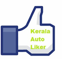 Kerala-Auto-Liker-APK-v3.4.2-Latest-For-Android-Free-Download
