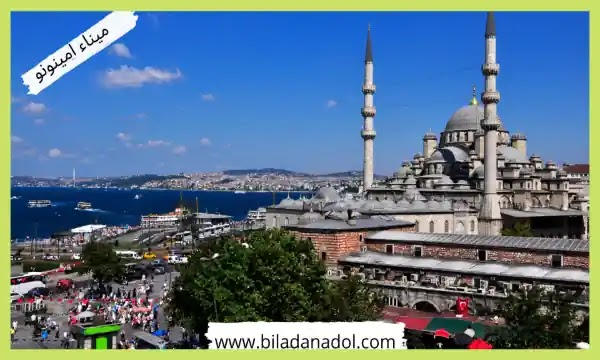 السياحة في اسطنبول أجمل 10 أماكن السياحية في اسطنبول ميناء امينونو