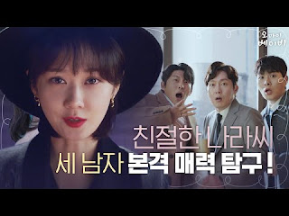 [Series] Oh My Baby (2020) - Korea Drama - Season 1 (Complete Episode) MP4