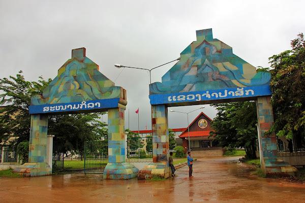 El estadio de Pakse - Laos