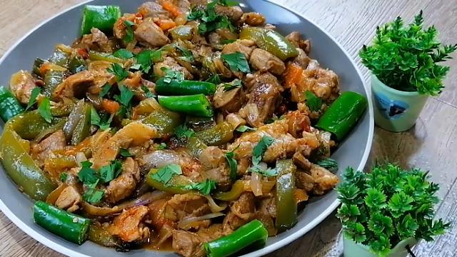 Lamb Sajiya