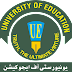 University of Education UE Lahore Merit List 2020