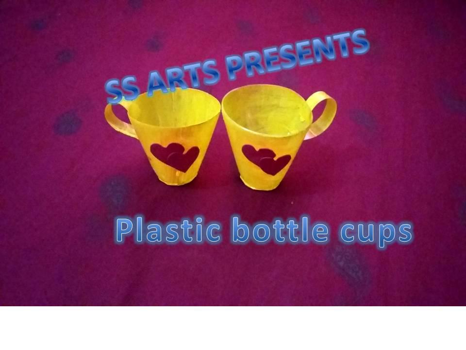 Plastic Bottle Tea Or Coffee Cups