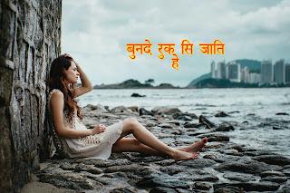 hindi-emotional-shayari-heart-touching-hindi-shayari-image-1
