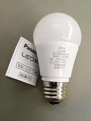 パナソニック LED電球『LDA8L-G/K60ES/W』電球色