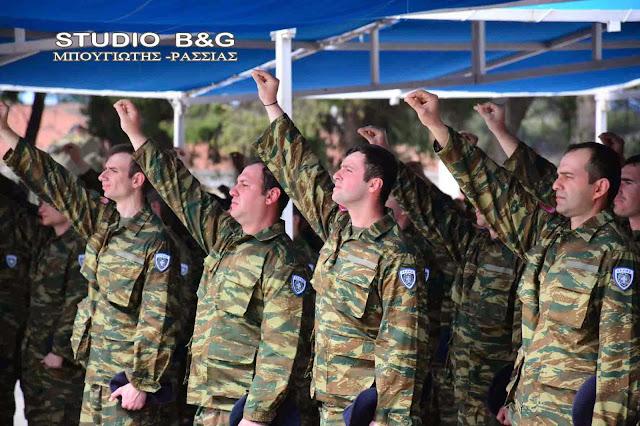 Παρουσιάζονται με τη Δ΄ ΕΣΣΟ 2018 στο Στρατό Ξηράς οι γεννημένοι το 1999 στρατεύσιμοι από την Αργολίδα