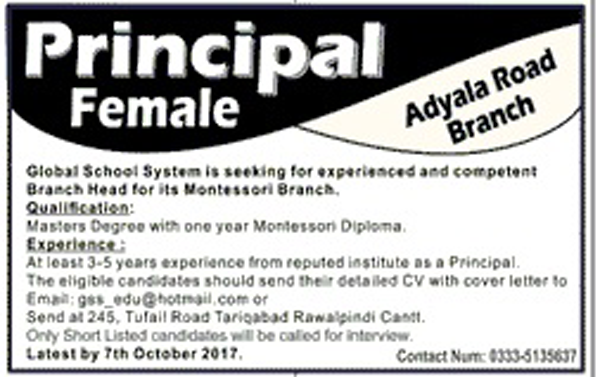 Principle Needs in Global School System Adyala Road Branch Rawalpindi Oct 2017