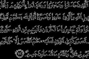 Hukum Tajwid Surat Al Anfal Ayat 72 Lengkap Beserta Penjelasannya