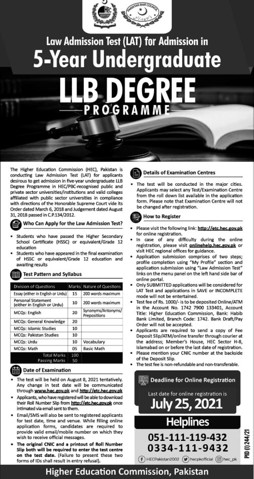 HEC Law Admission 2021 Test LAT For LLB - Apply online