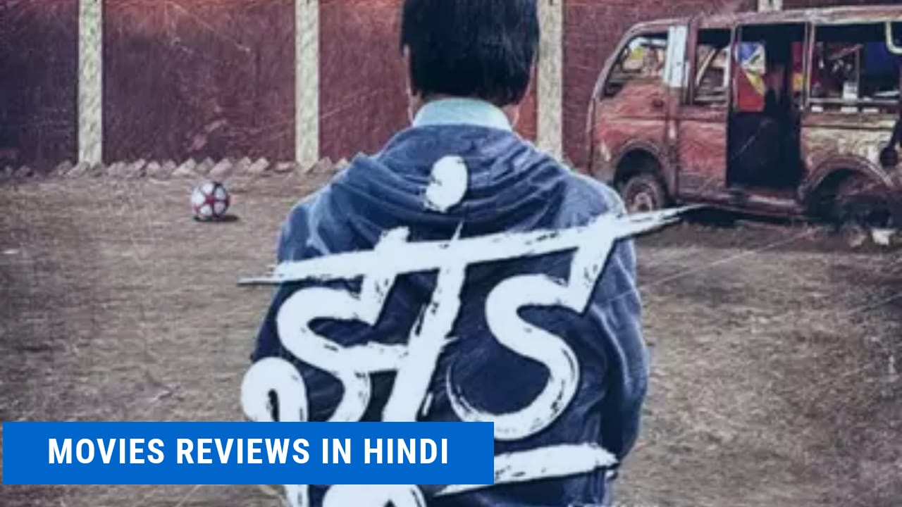 Jhund Trailer Review By Movie Review In Hindi