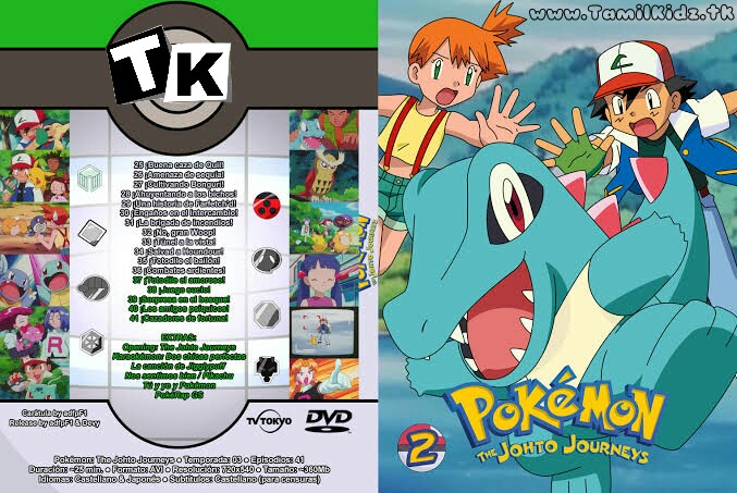 Pokemon Season 03: The Johto Journeys Tamil Dubbed Episodes