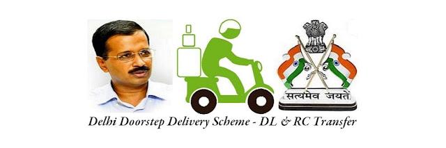 Doorstep Delivery Scheme Delhi