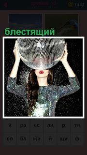 651 слов девушка в руках держит блестящий шар 10 уровень