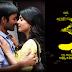 3 Movie Songs Telugu Lyrics | Nee Paata Madhuram,  Kannuladha Song Lyrics