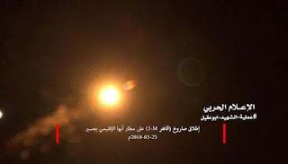Allahu Akbar! Koalisi Saudi Hancurkan 2 Rudal Balistik dan 6 Drone Teroris Syiah Houtsi