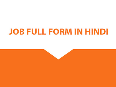 Job Full Form in Hindi