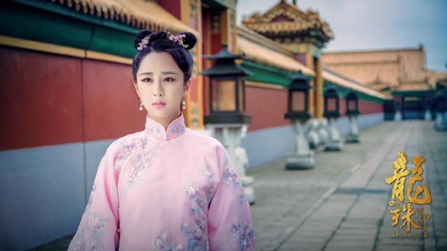 Qing Dynasty Costumes Legend of Dragon Pearl Yang Zi