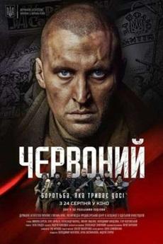 Baixar Filme Massacre na Ucrânia Torrent Grátis