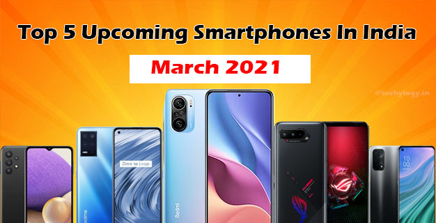 upcoming smartphones in india