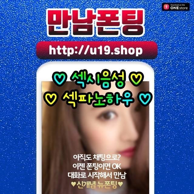 서울시광진내과