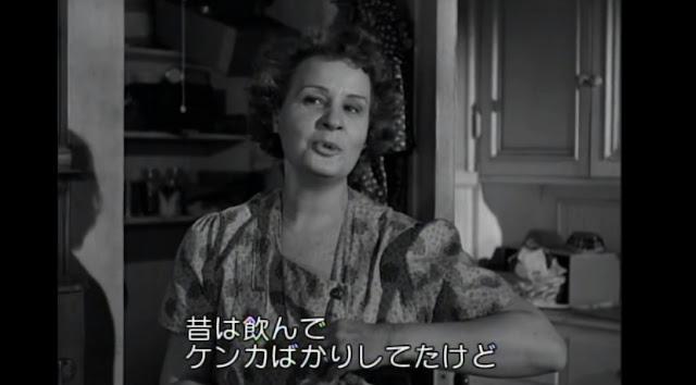"""""""COME BACK LITTLE SHEBA""""の一場面"""